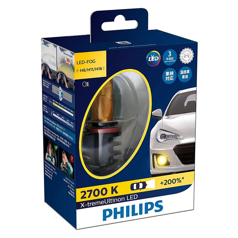 LEDフォグランプ フィリップス 12793UNIX2JP エクストリームアルティノン LED Fog H8/11/16 2700K ゴールデンイエロー (カー用品)(ラッピング不可)
