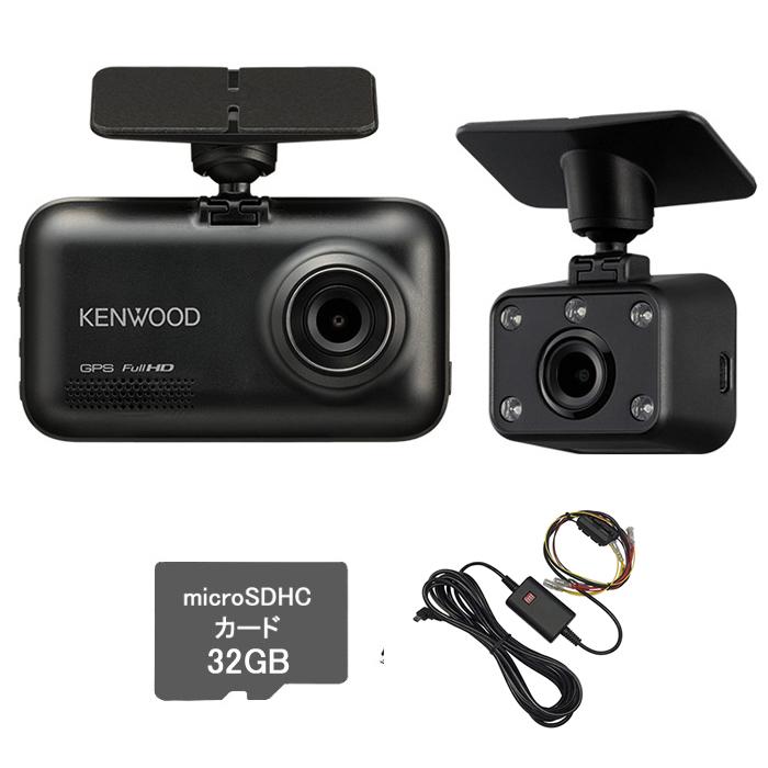 ケンウッド スタンドアローン型 車室内撮影対応2カメラドライブレコーダー DRV-MP740 & CA-DR350 車載電源ケーブル &microSDHCカード32GB (ラッピング不可)