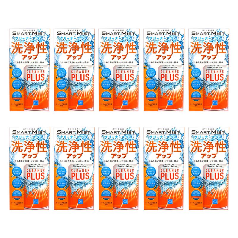 (10本セット)カーワックス コーティング剤 CCI シーシーアイ W-203 スマートミストクリーナープラス 180M(ラッピング不可)