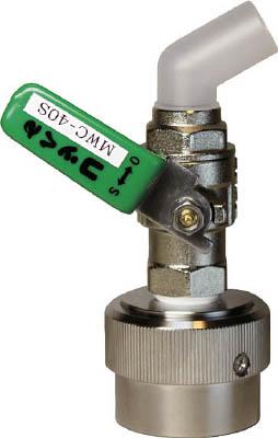 【代引不可】【メーカー直送】 ミヤサカ 【ボトル・容器】工業 コックン取付部強化タイプ レバー緑 MWC40SG (4372107)【ラッピング不可】