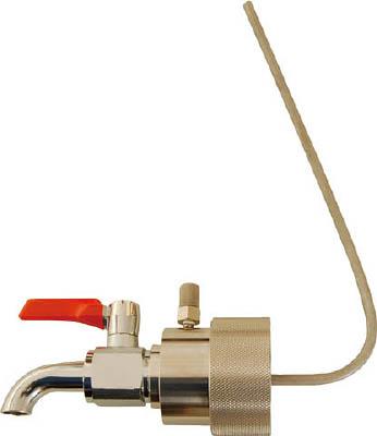 【代引不可】【メーカー直送】 アクアシステム 【ボトル・容器】 ペール缶用コック (油・オイル・洗剤)40mm専用 BVA40P (3613607)【ラッピング不可】