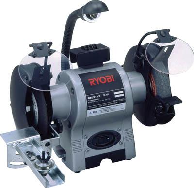 【代引不可】【メーカー直送】 リョービ【小型加工機械・電熱器具】両頭グラインダー TG151 (3369153)【ラッピング不可】