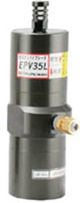 【代引不可】【メーカー直送】 エクセン【小型加工機械・電熱器具】ピストンバイブレータ EPV35L EPV35L (2905418)【ラッピング不可】