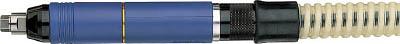 【代引不可】【メーカー直送】 ベッセル【空圧工具】エアーマイクログラインダーGTMG35SAR GTMG35SAR (1697081)【ラッピング不可】