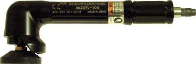 【代引不可】【メーカー直送】 ムラキ【空圧工具】ゼムニューモータ90°タイプ M109 (1069543)【ラッピング不可】
