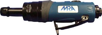 【代引不可】【メーカー直送】 ムラキ【空圧工具】 エアグラインダ 低速回転 ストレートタイプ MRAPG50265 (7542836)【ラッピング不可】