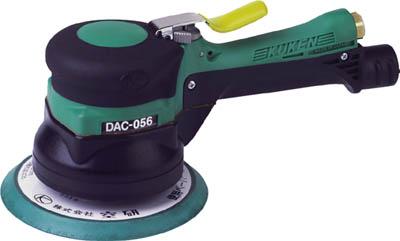 【代引不可】【メーカー直送】 空研【空圧工具】非吸塵式デュアルアクションサンダー(糊付) DAC056A (2954141)【ラッピング不可】