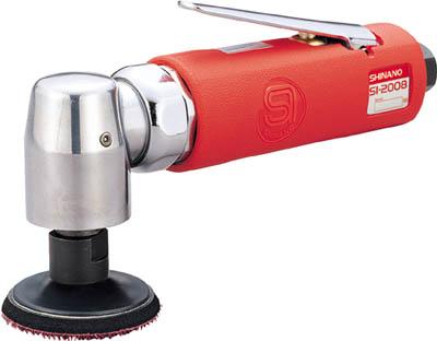 【代引不可】【メーカー直送】 信濃機販【空圧工具】アングルサンダー SI2008 (2929911)【ラッピング不可】