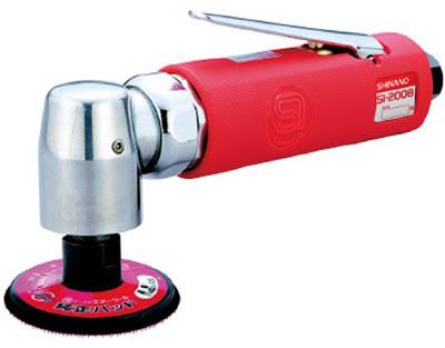 【代引不可】【メーカー直送】 信濃機販【空圧工具】アングルサンダー75ミリパッドタイプ SI20083 (5804736)【ラッピング不可】