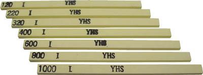【代引不可】【メーカー直送】 大和製砥所【研削研磨用品】 金型砥石 YHS(硫黄入リ) 1000 S46D (4167783)【ラッピング不可】