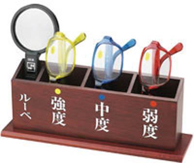 【代引不可】【メーカー直送】 池田レンズ工業【光学・精密測定機器】 老眼鏡セット S103N (4348125)【ラッピング不可】