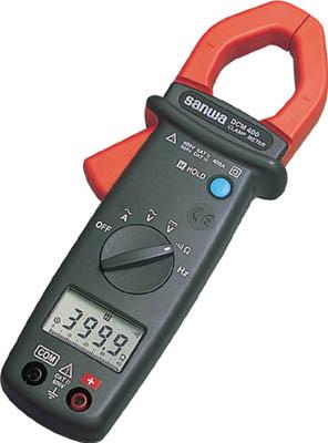 【代引不可】【メーカー直送】 三和電気計器【計測機器】 AC専用デジタルクランプメータ DCM400 (2848473)【ラッピング不可】