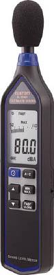 【代引不可】【メーカー直送】 カスタム【計測機器】デジタル騒音計 SL1340U (7567464)【ラッピング不可】