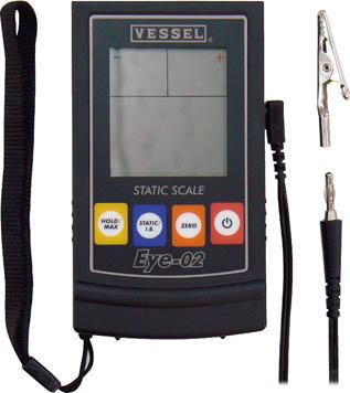【代引不可】【メーカー直送】 ベッセル【静電気対策用品】静電気測定器 Eye-02 EYE02 (4522338)【ラッピング不可】