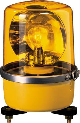 【代引不可】【メーカー直送】 パトライト【電気・電子部品】 SKP-A型 中型回転灯 Φ138 黄 SKP120A (1006941)【ラッピング不可】