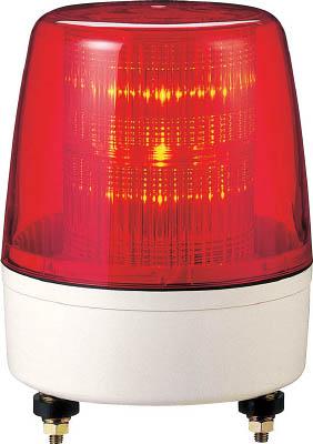 【代引不可】【メーカー直送】 パトライト【電気・電子部品】 LED流動・点滅表示灯 KPE220AR (7514450)【ラッピング不可】