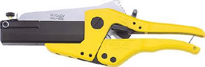 【代引不可】【メーカー直送】 水戸工機【電設工具】ハンディーモールカッター HMC100 (3222675)【ラッピング不可】