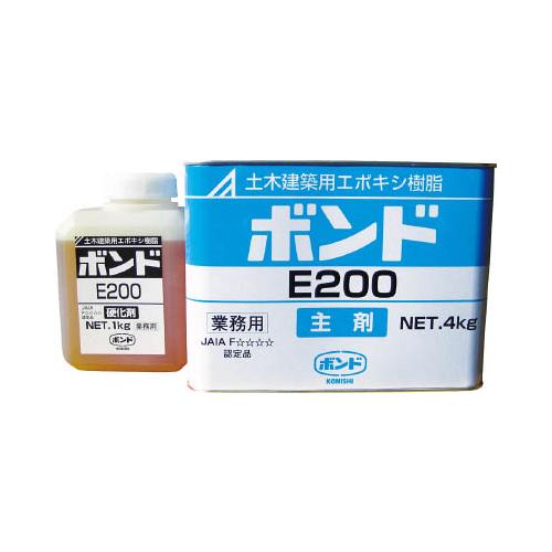 【代引不可】【メーカー直送】 コニシ【接着剤・補修剤】 E200 エポキシ樹脂接着剤 5kgセット 45710 (3748316)【ラッピング不可】