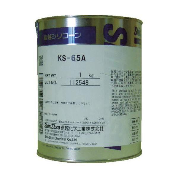 【代引不可】【メーカー直送】 信越化学工業【化学製品】バルブシール用オイルコンパウンド 1kg KS65A1 (4230817)【ラッピング不可】