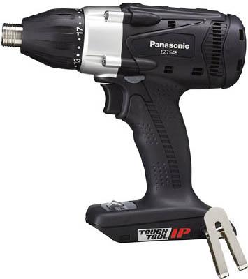 【代引不可】【メーカー直送】 Panasonic 【電動工具・油圧工具】 充電マルチインパクトドライバー14.4V本体ノミ EZ7548XB (4229347)【ラッピング不可】, うのオンライン cc40ff0a