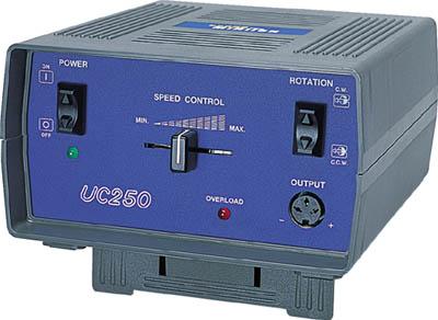 【代引不可】【メーカー直送】 ウラワミニター 【電動工具・油圧工具】 パワーコントローラー UC250C21 (3323609)【ラッピング不可】