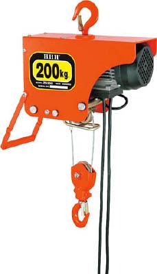 【代引不可】【メーカー直送】 スリーエッチ【チェンブロック・クレーン】 電気ホイスト 200kg 揚程6m ZS200 (3277461)【ラッピング不可】