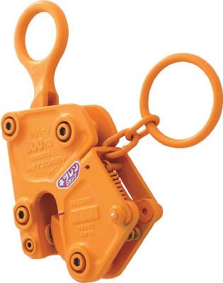 【代引不可】【メーカー直送】 三木ネツレン【吊りクランプ・スリング・荷締機】MK-V型 500Kg 竪吊クランプ A2099 (4486129)【ラッピング不可】