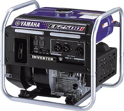 ヤマハ 【発電機・コンプレッサー】 オープン型インバータ発電機 2.5kVA EF2500I (2462354)【ラッピング不可】