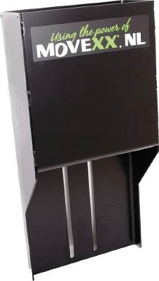 【代引不可】【メーカー直送】 Movexx 【運搬車輌機器】 追加ウェイト30kg OPT0044 (7731965)【ラッピング不可】