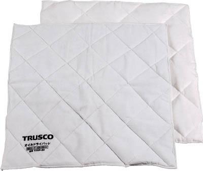 【代引不可】【メーカー直送】 TRUSCO トラスコ中山 【清掃用品】 オイルドライパッド 500×500 100枚入 TODP50 (4309944)【ラッピング不可】