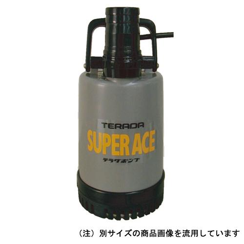 (代引不可) 寺田 工事用水中ポンプ 60HZ SP-220 (ラッピング不可)