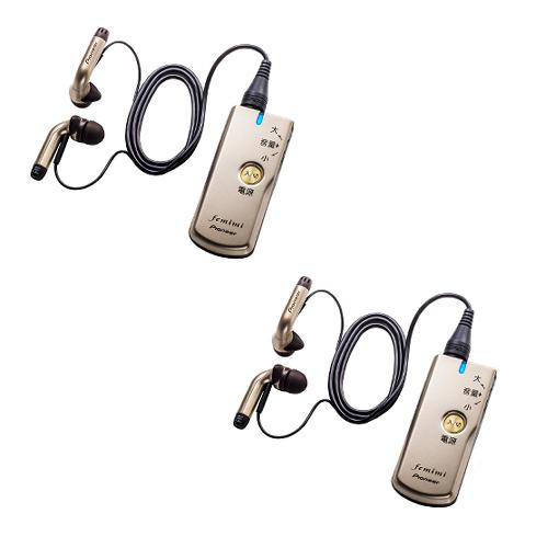 (2020年1月下旬頃入荷)集音器 充電式 パイオニア フェミミ VMR-M757(N) ゴールド ボイスモニタリングレシーバー femimi (VMR-M750通販モデル) 【お得な2個セット】