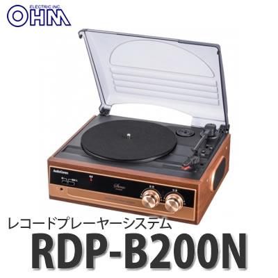 オーム電機 レコードプレーヤーシステム RDP-B200N (07-5754) [オーディオ機器]