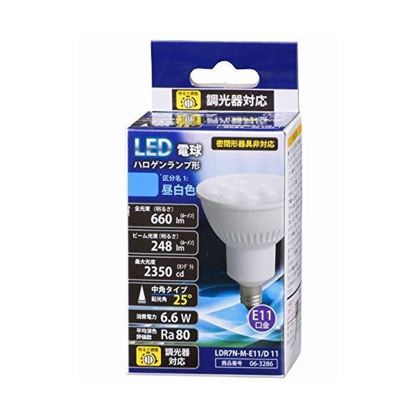 【12個セット】オーム電機 LED電球 LDR7N-M-E11/D 11 (06-3286) 昼白色 [E11][ハロゲンランプ形]