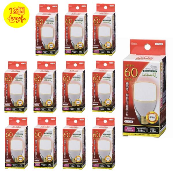 【12本セット】オーム電機 LED電球 LDT7L-G-E17 IS9 (06-0227) [60W形相当/E17][電球色]