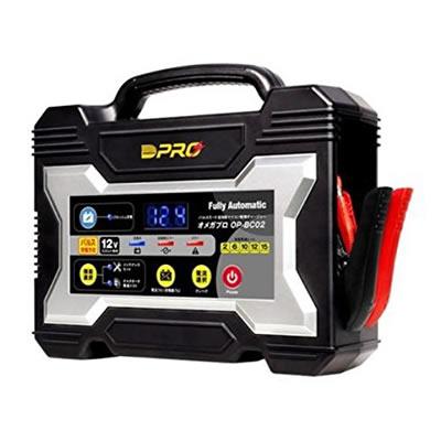 オメガプロ OP-BC02 バッテリーチャージャー 12V専用 [充電器][OPBC02][OMEGA PRO][OP-0002後継品]