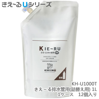 環境ダイゼン 【消臭剤】 きえ~る 排水管用 詰め替え1L KH-U1000T 1ケース(12個入り)