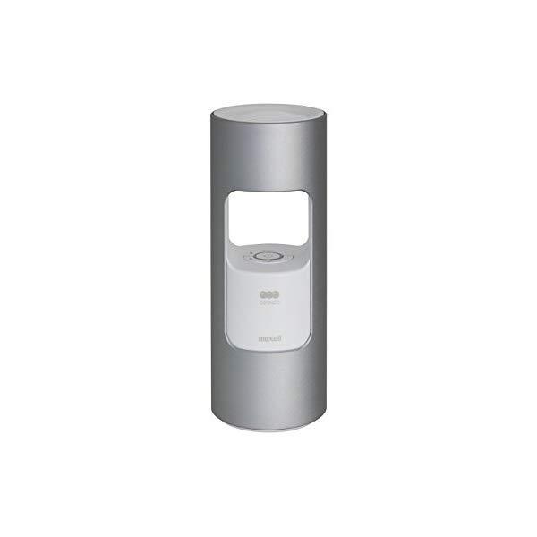 マクセル MXAP-AR201SL オゾネオ シルバー マクセル オゾネオ 低濃度オゾン除菌消臭器 シルバー (MXAPAR201SL)(maxell), ブンゴタカダシ:5e07649d --- officewill.xsrv.jp