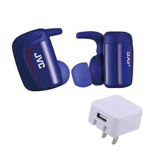 (ACアダプターセット)JVCケンウッド HA-ET900BT-A ブルー ワイヤレスステレオヘッドセットBluetooth (密閉型スポーツイヤホン)(HAET900BTA)