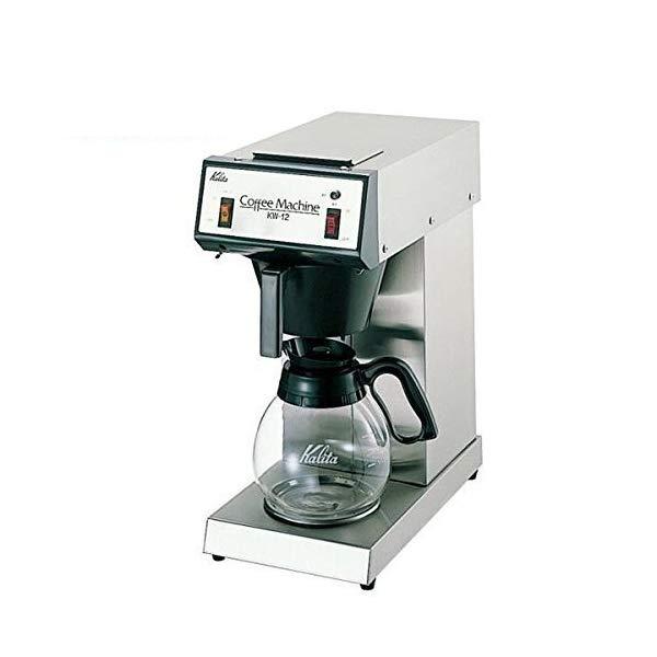 カリタ(kalita) 業務用コーヒーマシン KW-12 [コーヒー器具]【送料無料】