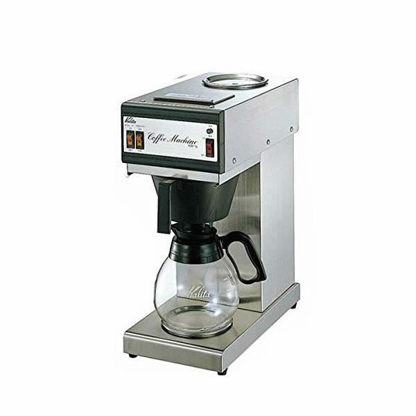 カリタ(kalita) 業務用コーヒーマシン KW-15 (パワーアップ型) [コーヒー器具]【送料無料】