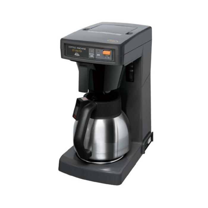 カリタ(kalita) 業務用コーヒーマシン ET-550TD [コーヒー器具]【送料無料】