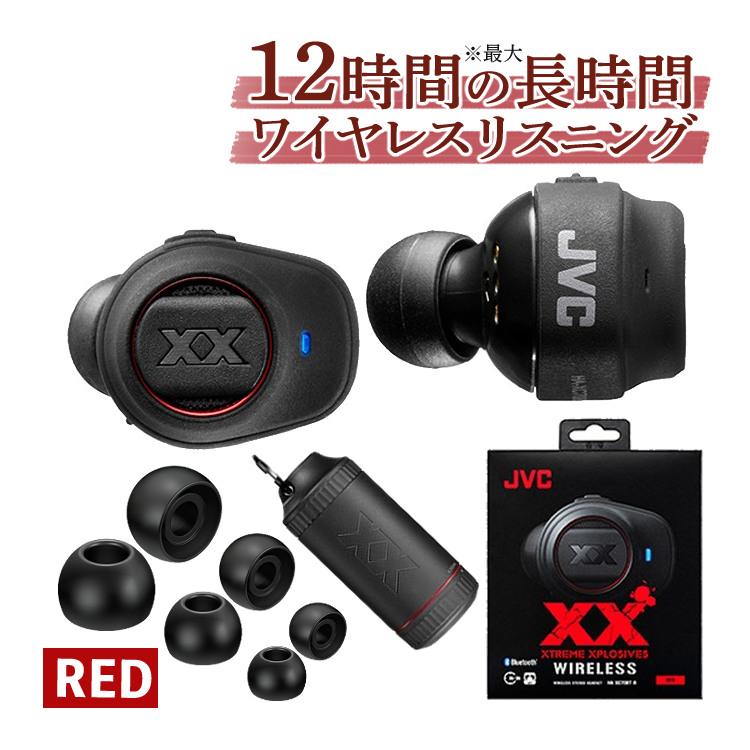 JVCケンウッド ワイヤレスヘッドセット HA-XC70BT-R レッド ワイヤレスヘッドセット Bluetooth カナル型イヤホン