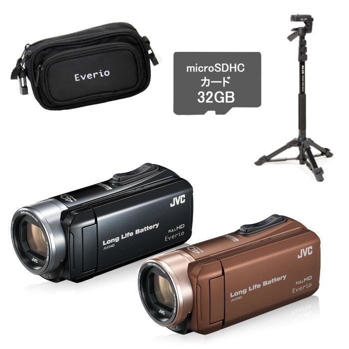 (SD・バッグ・一脚セット)JVCケンウッド GZ-L500 ハイビジョンメモリームービー [Everio/エブリオ][ムービーカメラ][ビデオカメラ][GZL500][カラー選択式]