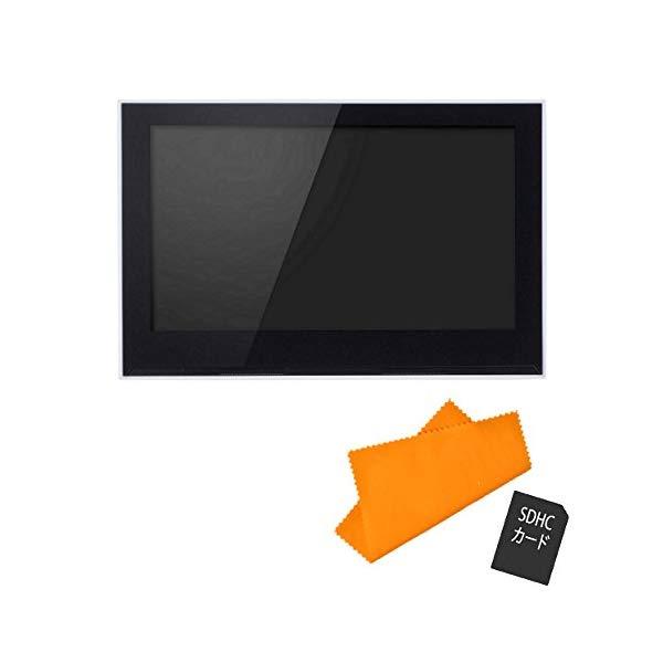 (電子POPセット) グリーンハウス GH-EP10B-WH デジタルサイネージ&SDHCカード 16GB&シリコンクロス (ラッピング不可)