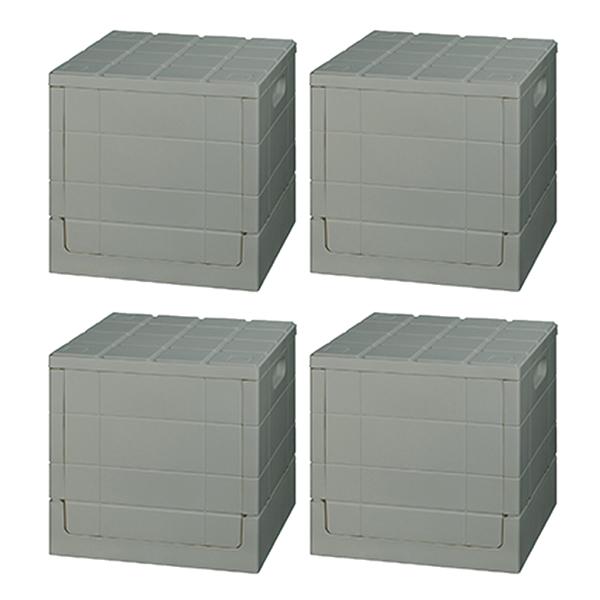 収納ボックス 収納ケース おしゃれ 収納 フタ付き 岩谷マテリアル グリッドコンテナー キューブ SKCUBE GY グレー 収納コンテナ 正方形ボックス(ラッピング不可)