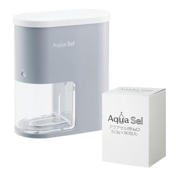 (生成塩付き)クリタック 除菌水生成器 AquaSel アクアセル AQS-6054 AQS6054 (ペット用品)