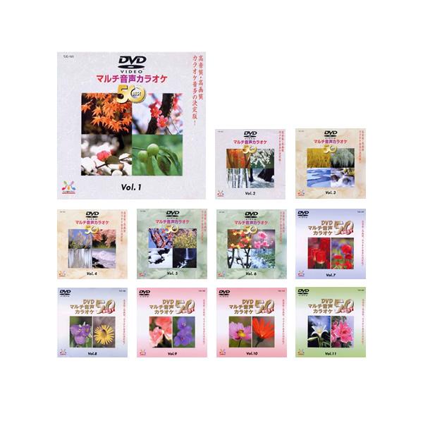 カラオケ dvd 550曲の大ボリューム カラオケ DVD音多カラオケ BEST50 11枚セット [Vol.1~11]