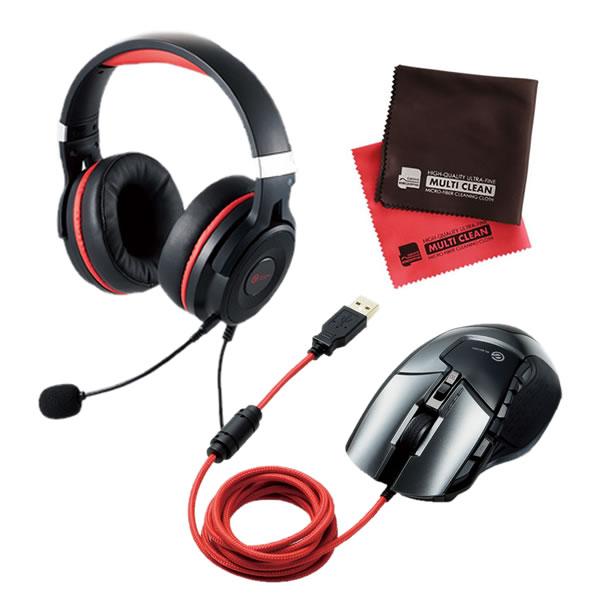 (ゲーミング3点セットB) ゲーミング マウス ヘッドセット お手入れクロス付き ヘッドホン マイク付き エレコム ELECOM(ラッピング不可)