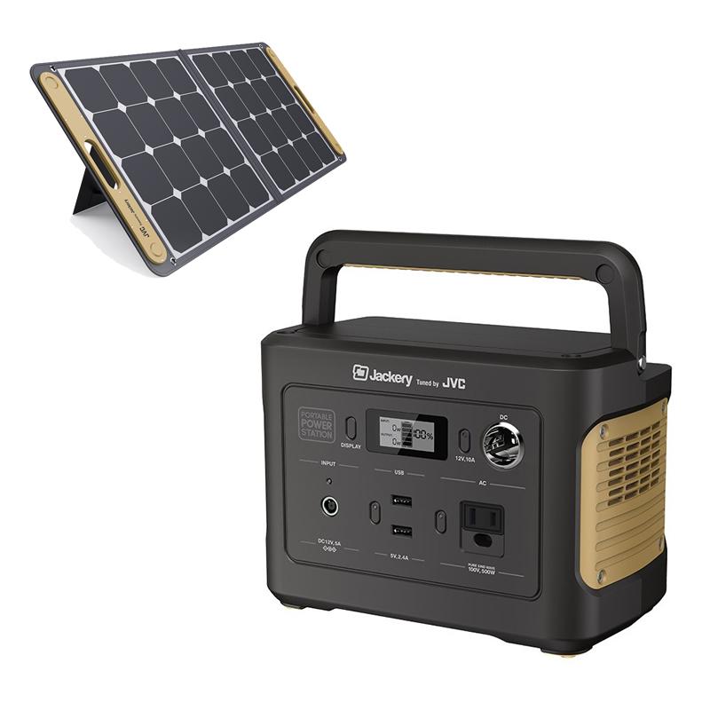 ソーラーパネルセット バッテリー 防災 発電機 ポータブル電源 Jackery tuned ラッピング不可 5%OFF 大注目 JVC BN-RB3-C BNRB3C ジャックリー by